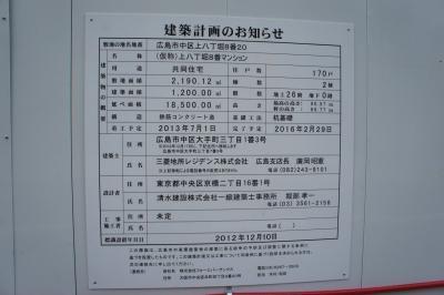 201212mitsubishi_h-2.jpg
