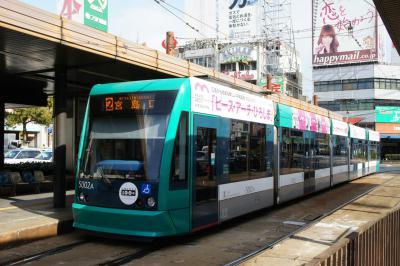 201303hiroden5000-3.jpg
