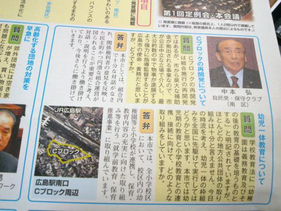 20130428shigikai.jpg