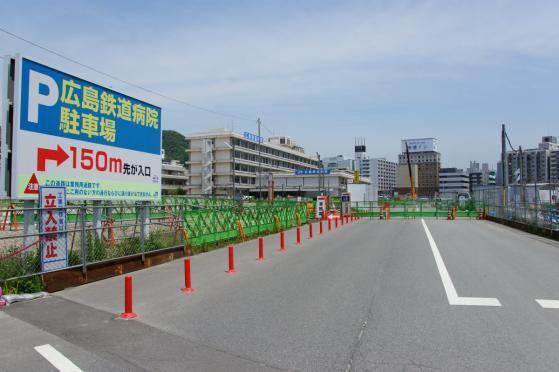 201305futabanosato-2.jpg
