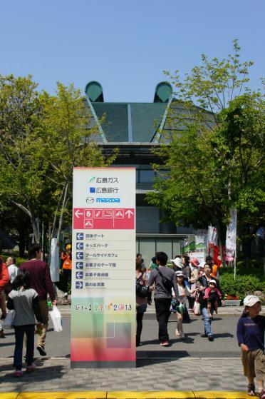 201305kashihaku-13.jpg