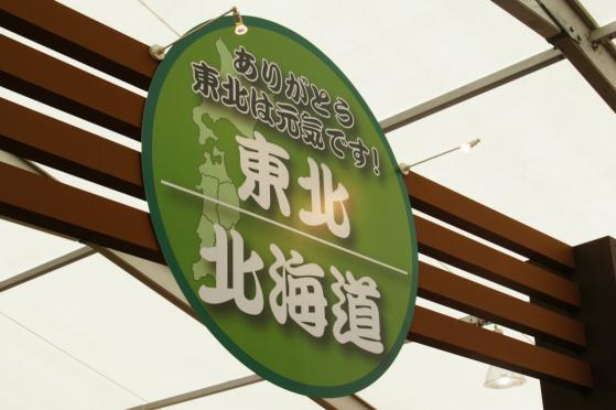 201305kashihaku-5.jpg