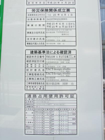 201306shintenchi-2.jpg