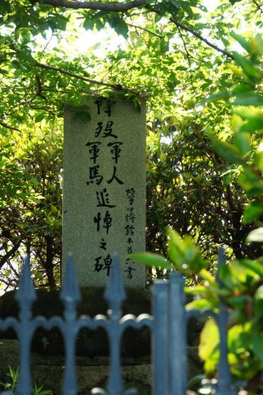 201307futabanosato-11.jpg