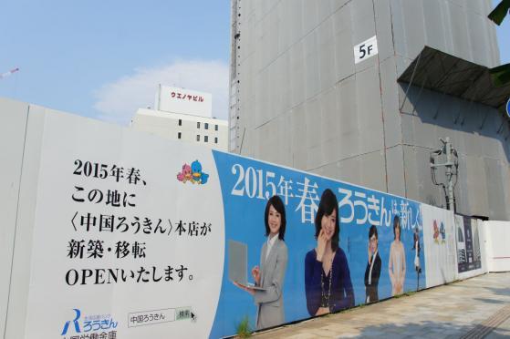 201308inarimachi-4.jpg