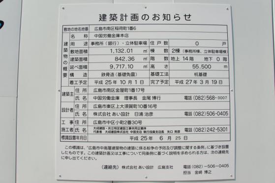 201308inarimachi-5.jpg