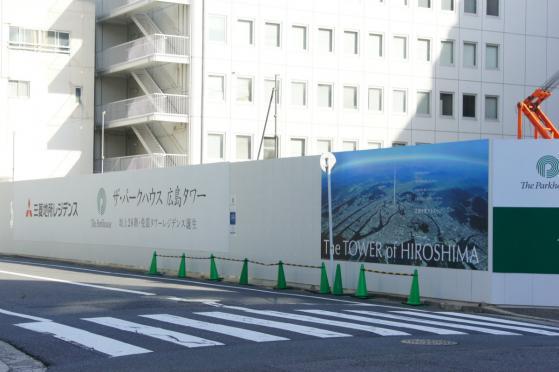 201309mitsubishi-2.jpg