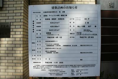 20130nakamachi-1.jpg