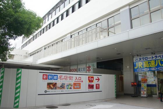 201311futabanosato1-6.jpg