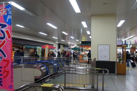 201311futabanosato1-7.jpg