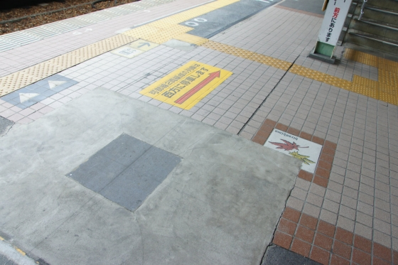 201311hiroshimaeki2-8.jpg