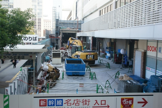 201312kita_hiroba-4.jpg