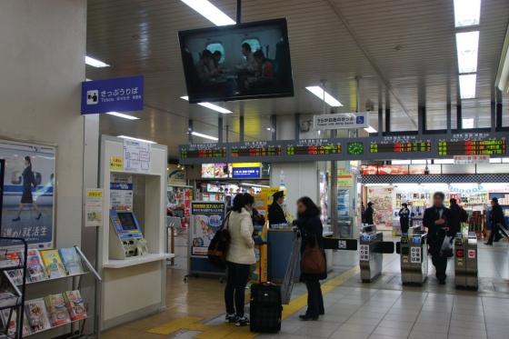 201401kita_hiroba-8.jpg