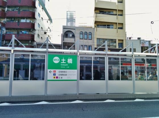 201403dobashi-5.jpg