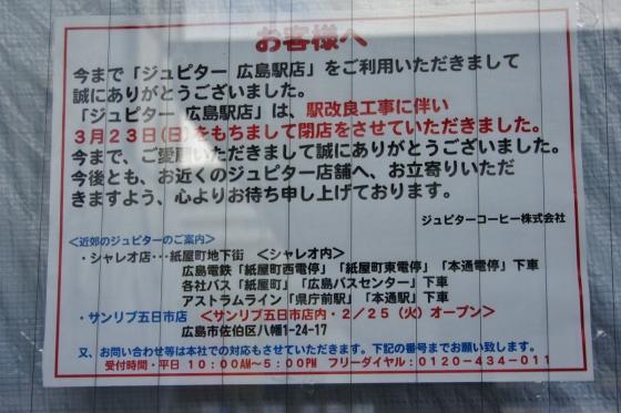 201404kita_hiroba1-2.jpg
