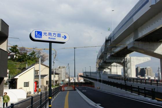 201404kousoku_eba-14.jpg