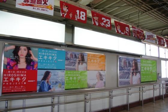 201405clars_ekikita-1.jpg