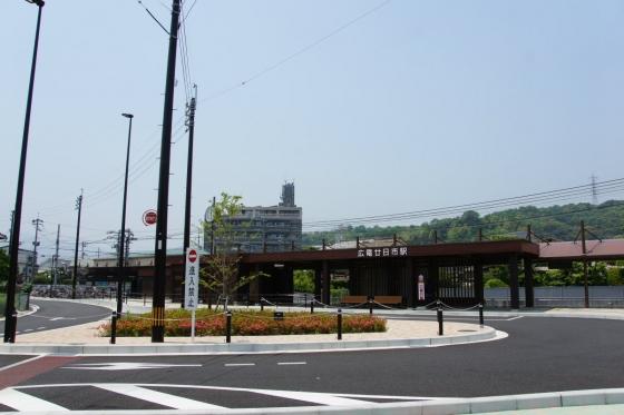 201405hiroden-hatsukaichi-14.jpg