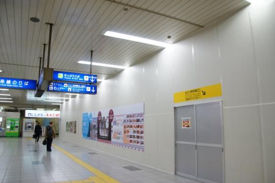 201406kita_hiroba1-13.jpg