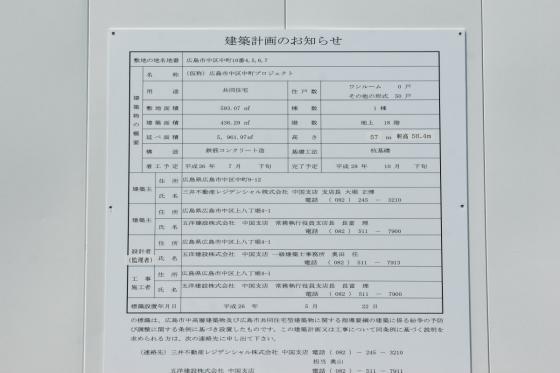 201406nakamachi-6.jpg