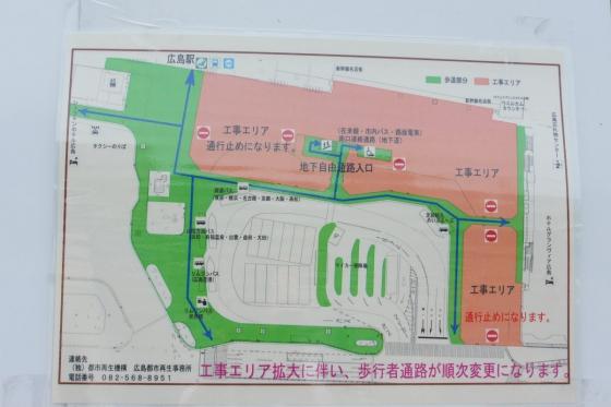 201407kita_hiroba1-6.jpg