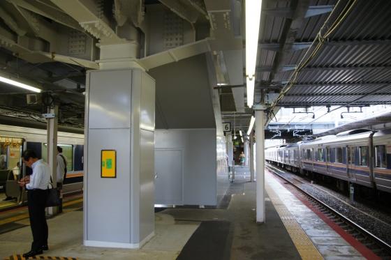 201408amagasakieki-10.jpg