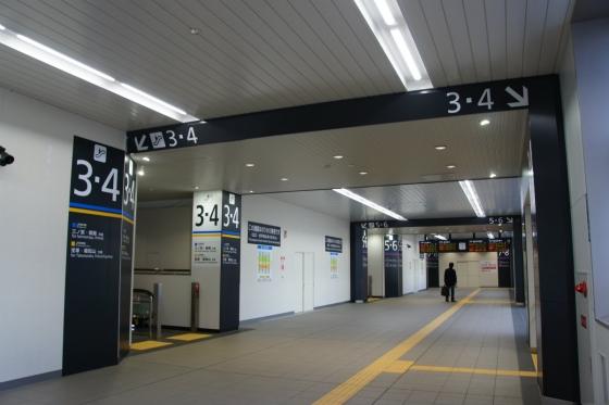 201408amagasakieki-3.jpg