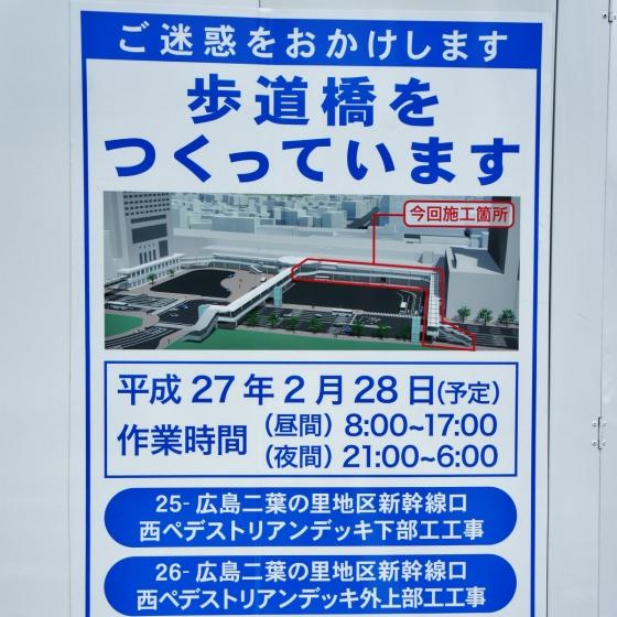 201408kita_hiroba1-6.jpg