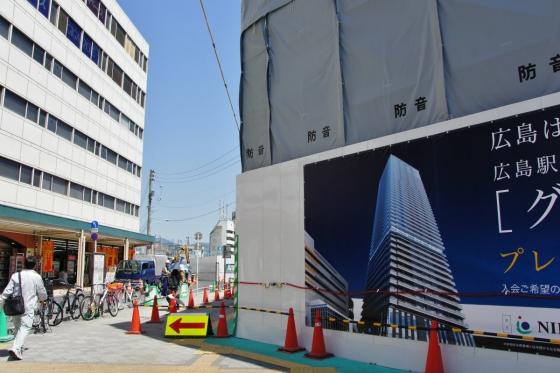 201409futaba-lawson-1.jpg