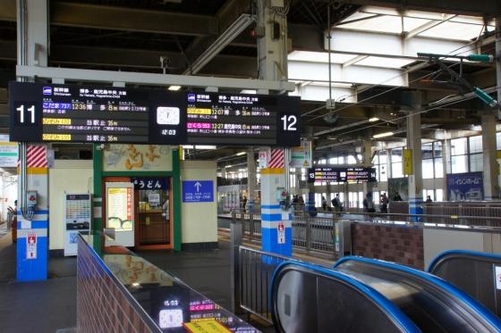 201409hiroshimaeki2-13.jpg