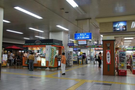 201409hiroshimaeki2-7.jpg
