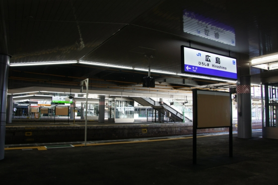 201410hiroshimaeki3-10.jpg