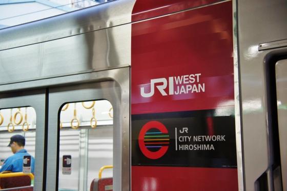 201410jr227_hiroshimaeki-8.jpg