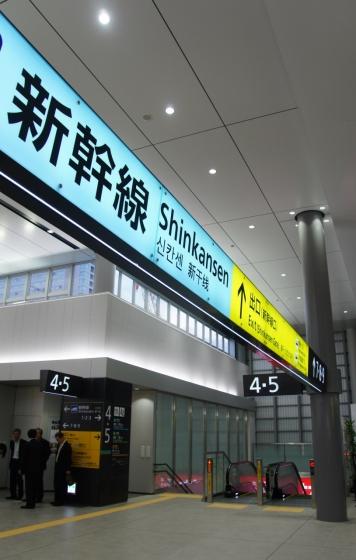 201411hiroshimaeki2-16.jpg
