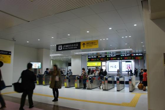 201411hiroshimaeki3-3.jpg