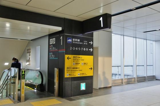 201411hiroshimaeki4-14.jpg