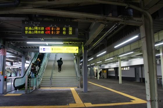 201411hiroshimaeki4-2.jpg