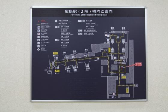 201411hiroshimaeki5-14.jpg