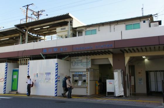 201411yokogawaeki-2.jpg