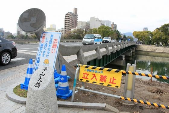 201412heiwaoohashi-3.jpg