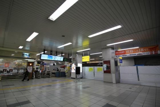 201412hiroshimaeki1-14.jpg