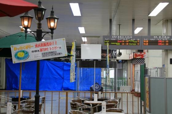 201412hiroshimaeki1-15.jpg