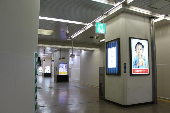 201412hiroshimaeki2-8.jpg