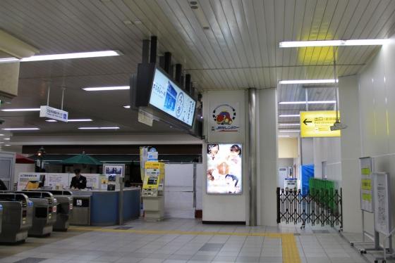 201412hiroshimaeki2-9.jpg