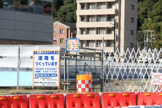 201412kousoku_ekikita-2.jpg