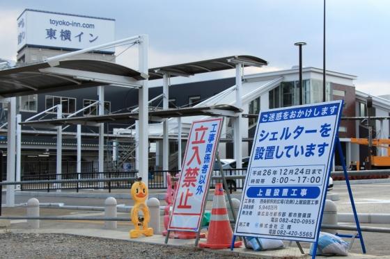 201412saijoeki_kita-2.jpg