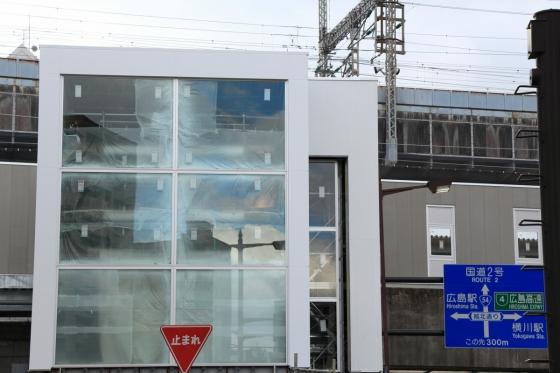 201501hakushima-12.jpg