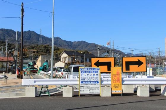 201502hatsukaichi-11.jpg