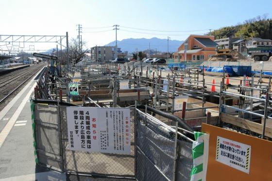 201502hatsukaichi-3.jpg