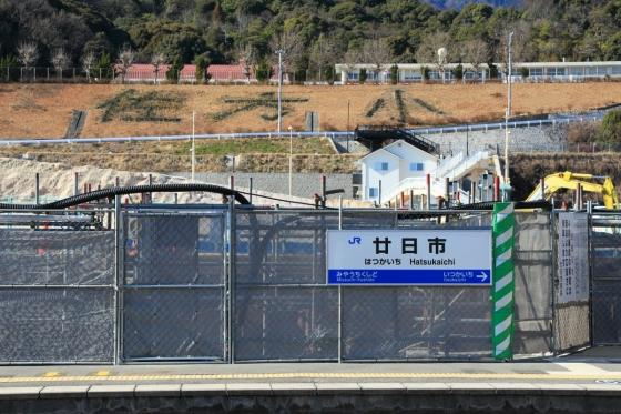 201502hatsukaichi-7.jpg